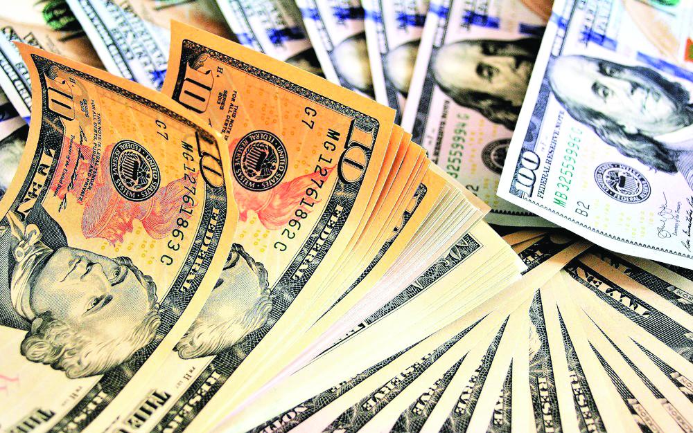 Em 2020 real já caiu 15,5% em relação à moeda americana - Foto: Divulgação